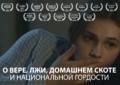 deeafilm